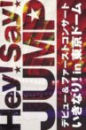 Hey! Say! JUMP - Hey! Say! Jump Debut & First Concert Ikinari! In Tokyo Dome Movie Streaming Online