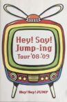 Hey! Say! JUMP - Hey!Say!Jump-ing Tour '08-'09 Movie Streaming Online