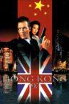 Hong Kong 97 Movie Streaming Online