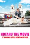 Hotaru the Movie: It's Only a Little Light in My Life Movie Streaming Online