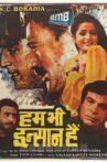 Hum Bhi Insaan Hain Movie Streaming Online
