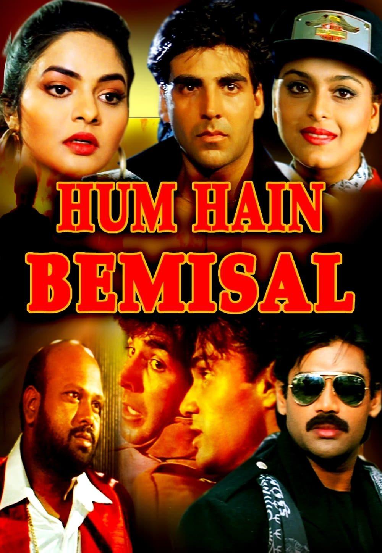 Hum Hain Bemisaal Movie Streaming Online