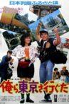 I Go to Tokyo Movie Streaming Online