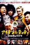 Iden & Tity Movie Streaming Online