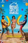 Irandam Kuththu Movie Streaming Online