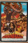 Jaani Dost Movie Streaming Online