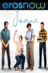 Jamun Movie Streaming Online