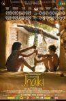 Jhalki Movie Streaming Online