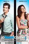 Jo Hum Chahein Movie Streaming Online