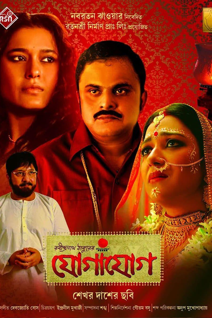 Jogajog (2021) Bengali Movie 720p HDRip 1.4GB   350MB x264 AC3 ESub Download