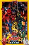 Juken Sentai Gekiranger: Nei-Nei! Hou-Hou! Hong Kong Decisive Battle Movie Streaming Online