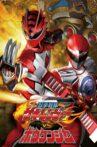 Juken Sentai Gekiranger vs. Boukenger Movie Streaming Online