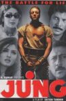 Jung Movie Streaming Online
