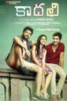 Kaadhali Movie Streaming Online