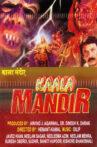 Kaala Mandir Movie Streaming Online