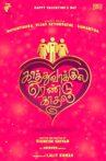 Kaathu Vaakula Rendu Kaadhal Movie Streaming Online
