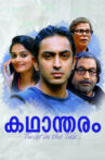 Kadhantharam Movie Streaming Online
