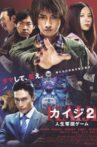 Kaiji 2: The Ultimate Gambler Movie Streaming Online