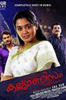 Kalyanism Movie Streaming Online