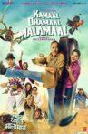 Kamaal Dhamaal Malamaal Movie Streaming Online