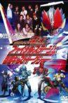 Kamen Rider Den-O: Final Stage Movie Streaming Online