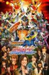 Kamen Rider Gaim: Final Stage Movie Streaming Online