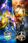 Kamen Rider Gaim: Gaiden - Duke And Knuckle Movie Streaming Online