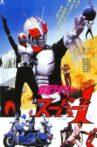 Kamen Rider Super-1: The Movie Movie Streaming Online