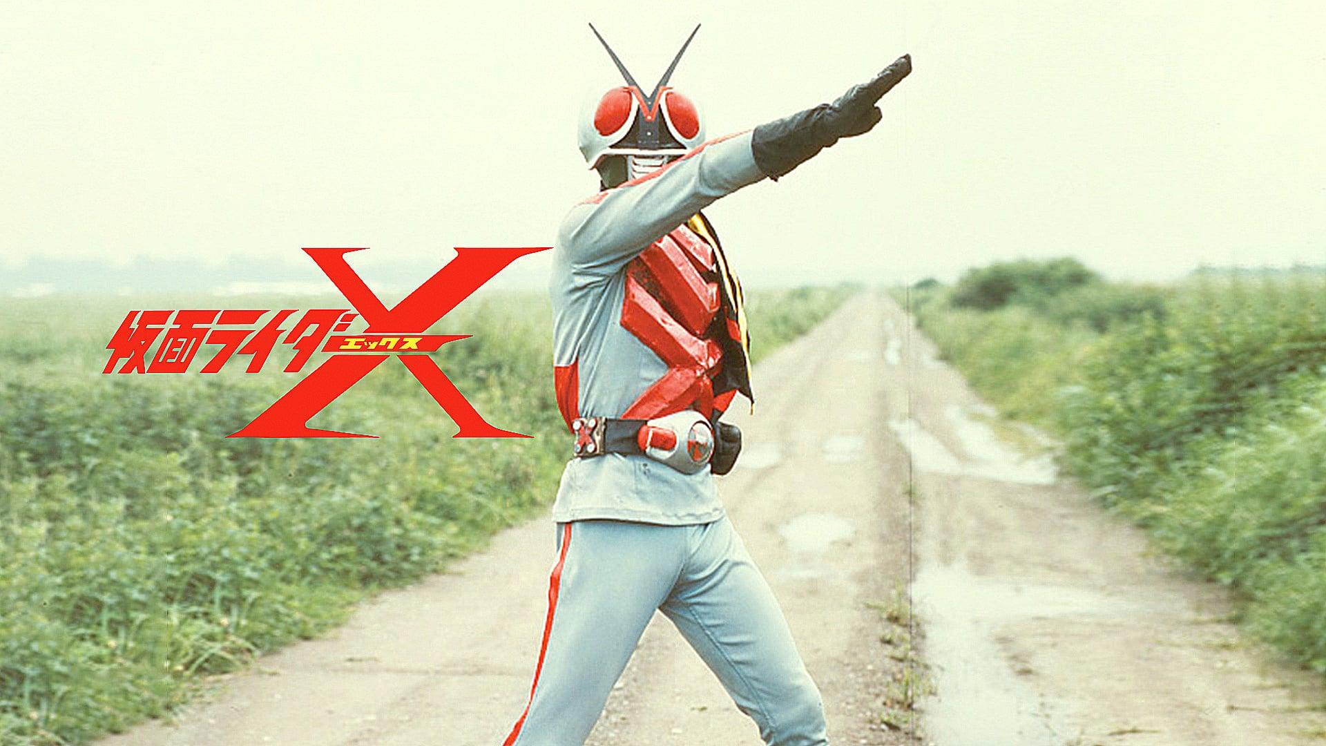 Kamen Rider X the Movie Japanese Movie Streaming Online Watch