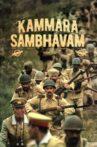 Kammara Sambhavam Movie Streaming Online