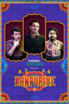 Kanpuriye Movie Streaming Online