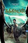 Karikalan Movie Streaming Online