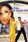 Kash Aap Hamare Hote Movie Streaming Online