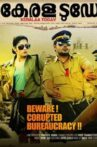 Kerala Today Movie Streaming Online