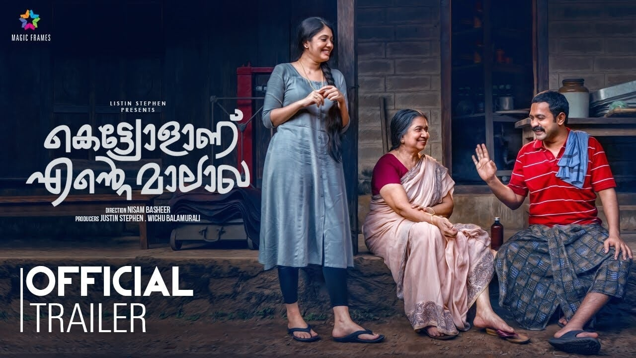 Kettyolaanu Ente Malakha Movie Streaming Online