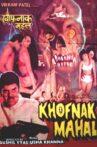 Khofnak Mahal Movie Streaming Online