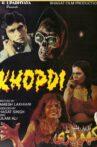 Khopdi: The Skull Movie Streaming Online