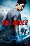 Kill Order Movie Streaming Online