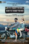 Kilometers and Kilometers Movie Streaming Online