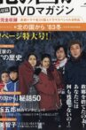 Kita no kuni kara '83 fuyu Movie Streaming Online