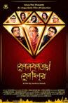 Kolkatay Kohinoor Movie Streaming Online