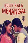Kulirkaala Megangal Movie Streaming Online