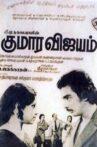 Kumaara Vijayam Movie Streaming Online
