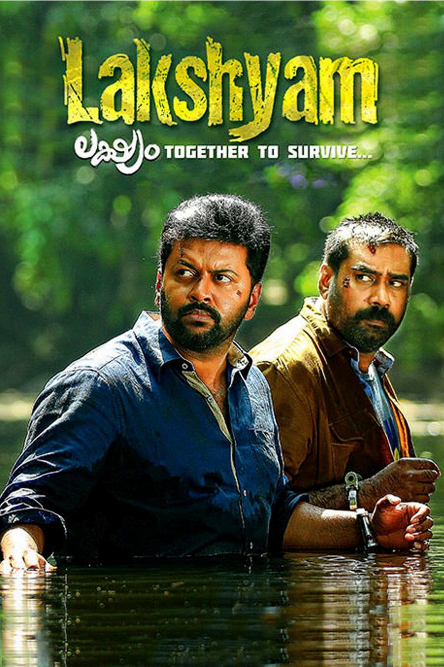 Lakshyam Movie Streaming Online