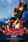 Limit of Love: Umizaru Movie Streaming Online