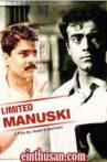 Limited Manuski Movie Streaming Online