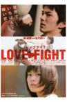 Love Fight Movie Streaming Online