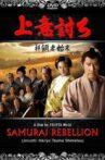 Love or Duty: Samurai Rebellion Movie Streaming Online