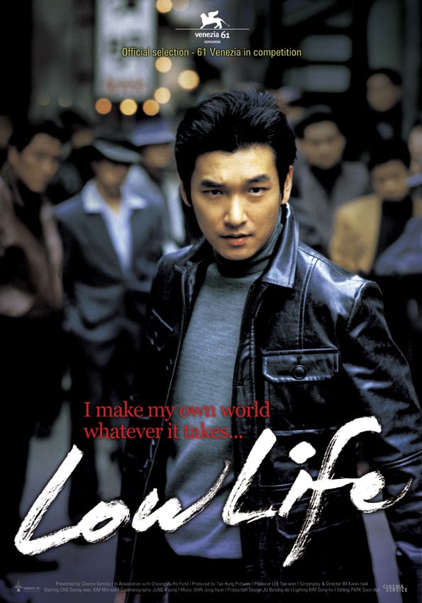 Low Life Movie Streaming Online