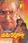 M Dharmaraju M.A. Movie Streaming Online